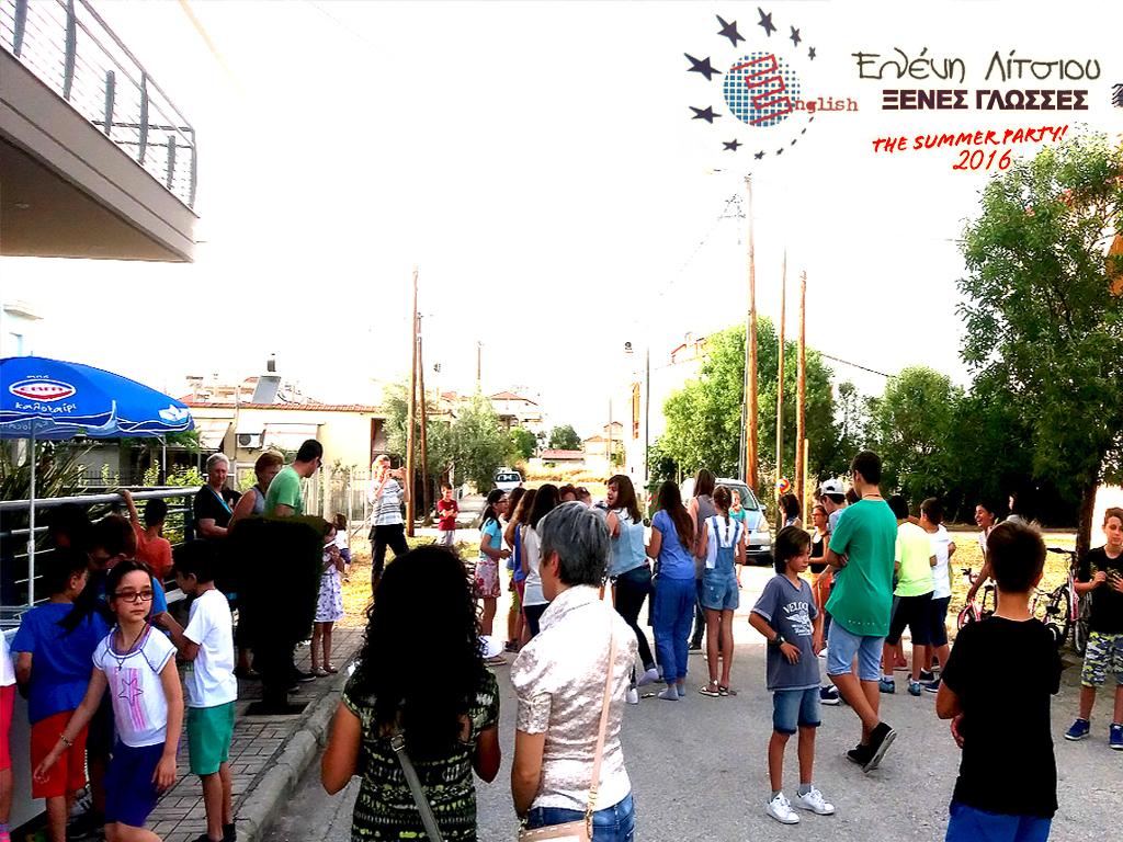 Litsiou - Summer Break party 2016 - Πολλά παιδιά και πολλά παγωτά στη γιορτή μας!