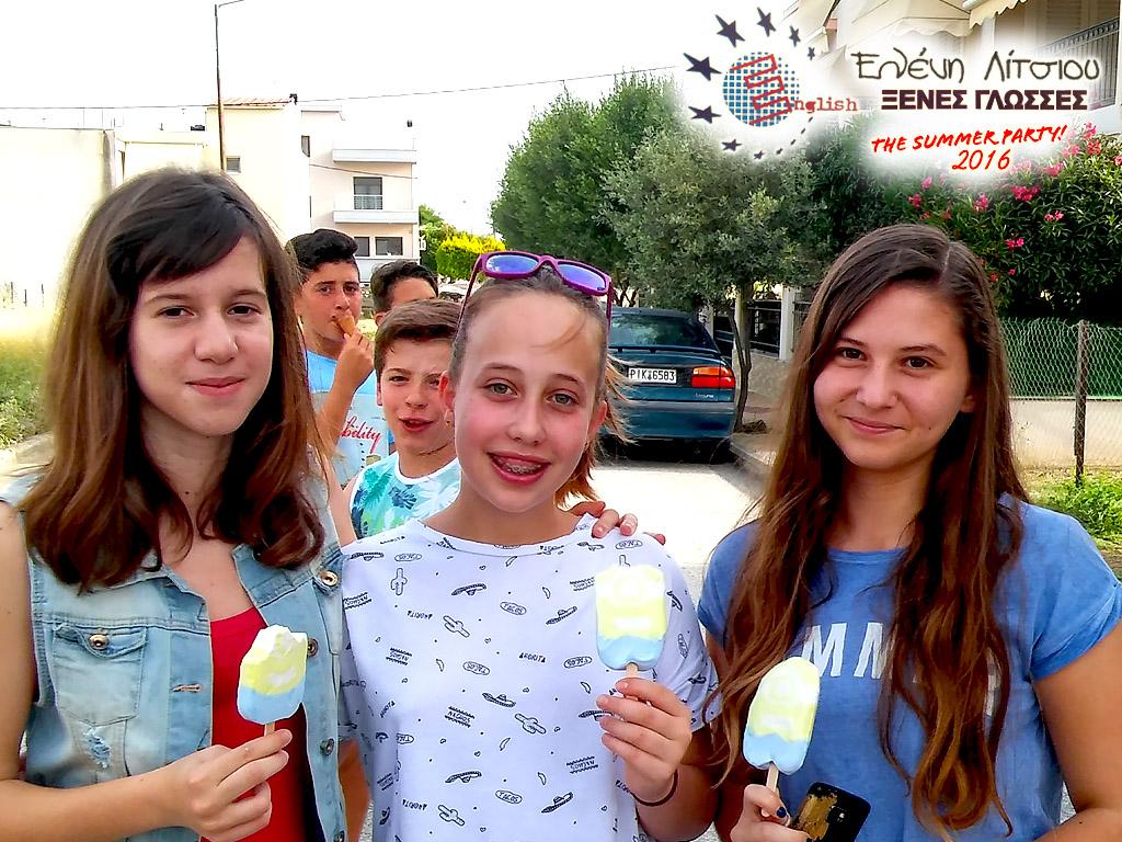 Litsiou - Summer Break party 2016 - Τα κορίτσια μας!