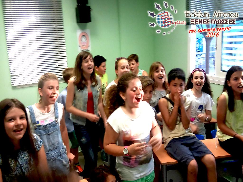 Τραγουδίσαμε όλοι μαζί!