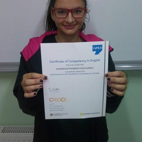 Επιτυχία στο ECCE