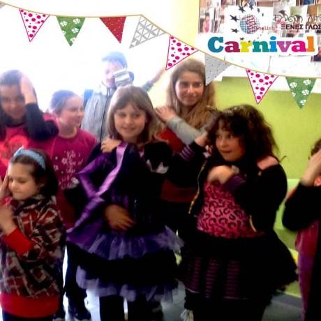 Πολύ χορός για τα καρναβάλια μας στη γιορτή του φροντιστηρίου Λίτσιου Ελένη