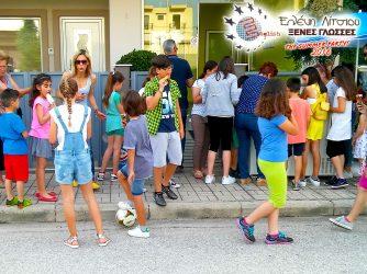 Summer Break party! Όπως κάθε χρόνο!!