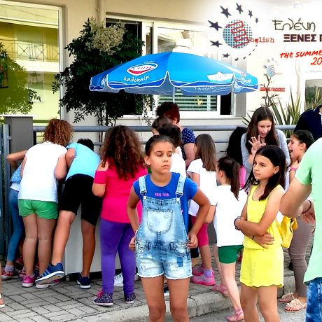 Summer Break party 2016 – Παγωτά!!!