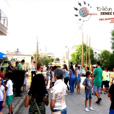 Litsiou – Summer Break party 2016 – Πολλά παιδιά και πολλά παγωτά στη γιορτή μας!