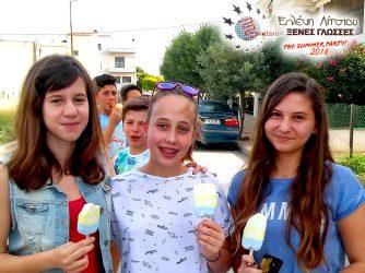 Litsiou – Summer Break party 2016 – Τα κορίτσια μας!
