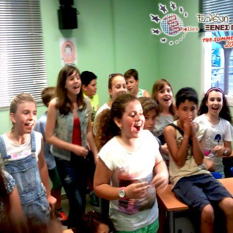 Τραγουδήσαμε όλοι μαζί στα Αγγλικά!